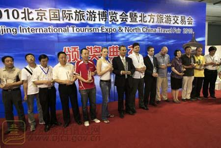 The Beijing International Tourism Expo (BITE) ends on Sunday, June 27, 2010, at the China International Exhibition Center in Beijing. [Photo: bjta.gov.cn]