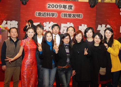 编辑五组:齐义民、高山、王敏阳、佟玲、吴梦、李媛、谢君、唐中柳、汤菲、章�础⒗罨�