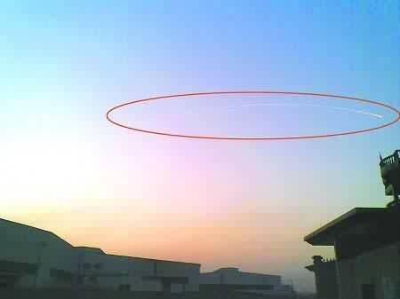 An unidentified flying object disrupted air traffic over Hangzhou, capital of east China's Zhejiang Province, late Wednesday, the municipal government said Thursday.