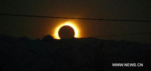 The solar eclipse is seen in Calafate, southern Argentina, July 11, 2010.(Xinhua/Veronica Ballester)