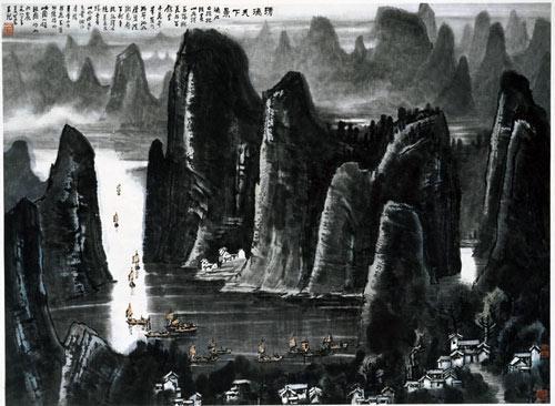 李可染《长征》拍1.075亿创近现代书画新纪录 - lidongliang1963.h - 敲开上帝之门的博客
