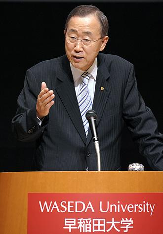 I hope that you, the younger generations of Japan, will carry the torch that your parents and grandparents have lit, and become leaders of disarmament,