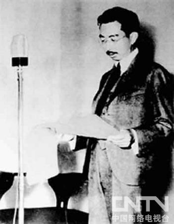 宣布投降的日本天皇