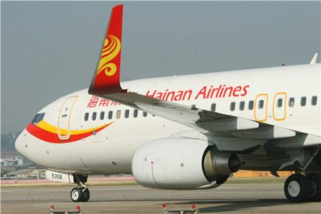 Hainan Airlines, China's fourth largest airline company.