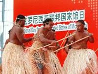 Celebra Día del Pabellón de Estados Federados de Micronesia