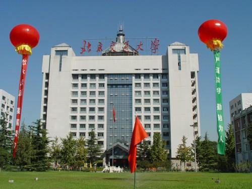 北京交大_北京交通大学