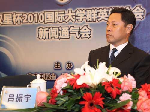 中共青岛市委宣传部常务副部长吕振宇