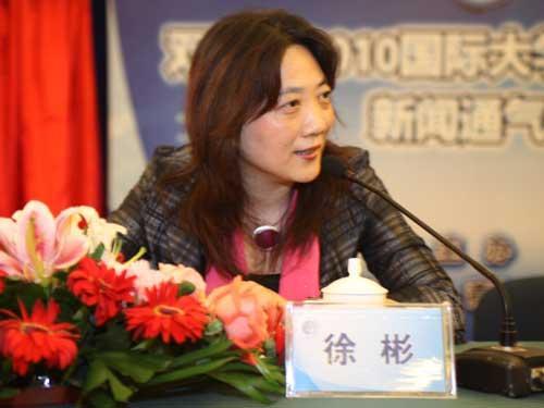 中央电视台少儿频道副总监徐彬