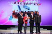 """[组图]最佳志愿者参与奖:安利上海分公司推荐的""""志愿服务上海世博会"""""""