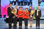 """北京、青海荣获""""2010安利(中国)爱心评选""""综合奖银奖"""