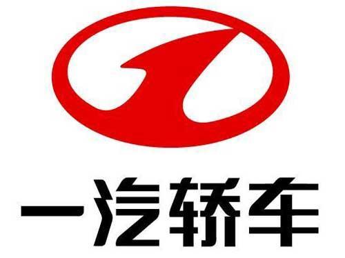 奔腾汽车标志图片下载_奔腾汽车logo,汽车标志大全,国产汽车标志