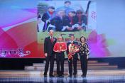 """[组图]""""2010安利(中国)爱心评选""""综合奖金奖颁奖"""