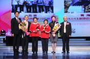 """[组图]""""2010安利(中国)爱心评选""""综合奖银奖和铜奖颁奖"""