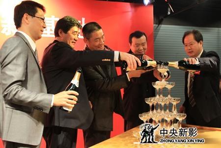 中国数字虚拟创意产业创新基地战略合作协议签约仪式在中央新影集团举行 - 中央新影 - 中央新影官方博客