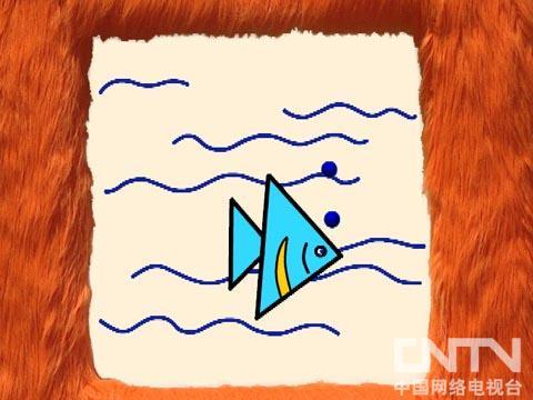 可爱小鱼简笔画彩色