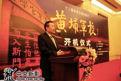 2010年12月23日 - 中央新影 - 中央新影官方博客