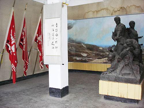 红色旅游经典景区之葫芦岛市塔山阻击战纪念馆