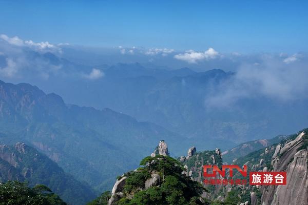 上饶景区:三清山风景名胜区