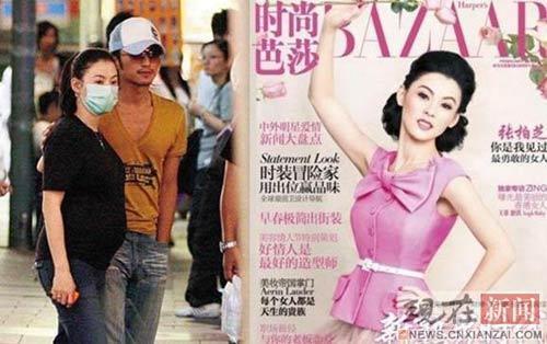 谢霆锋称老婆张柏芝是最勇敢的女人图片