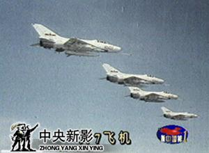 雅克 1战斗机_第一架飞机_CCTV.com_中国中央电视台