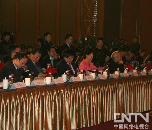 多位领导出席峰会