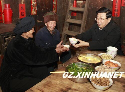 """赵克志:始终不渝抓发展 实现贵州""""中国梦"""" - 远山近树 - 远山近树的博客"""