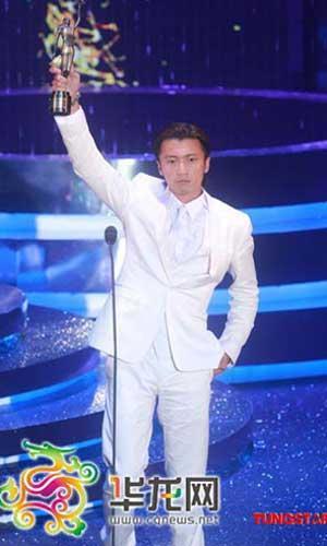 """谢霆锋夺得香港电影金像奖最佳男主角""""+pindao+"""""""