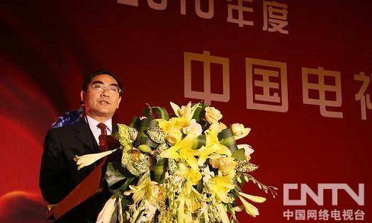 天津市委常委、市委宣传部部长成其圣致辞