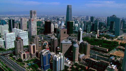 北京cbd; 中国航拍图片下载分享; [精彩图集]《旗帜》航拍精彩瞬间