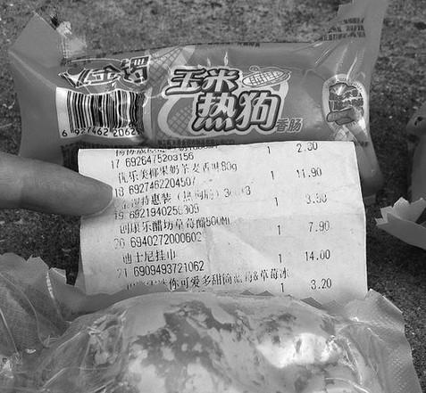 买了8根香肠,孩子吃掉3根后撇嘴说:香肠不好吃,里面有水。