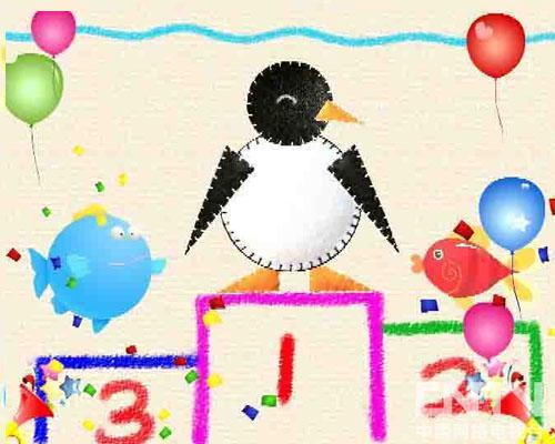 20110802 形状变变变:企鹅