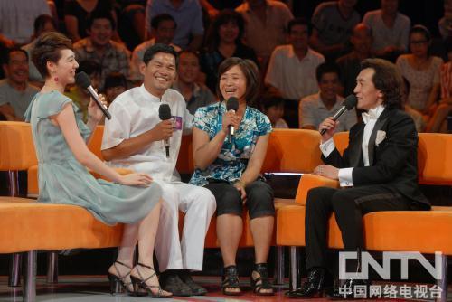 农民歌手郭印柱感谢老婆的支持
