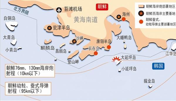 解说:朝鲜半岛问题的复杂多边