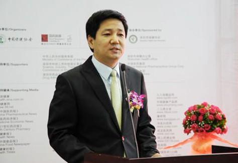 中国保健协会副理事长兼秘书长徐华锋主持开幕仪式
