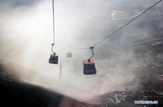 Beautiful Scenery Of Mount Etna On Italy S Sicily Island Cctv News