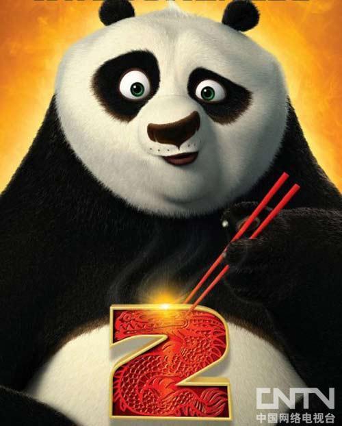 功夫熊猫2可爱的; 功夫熊猫2; 功夫熊猫感恩节特辑(动漫)全集 [完结]