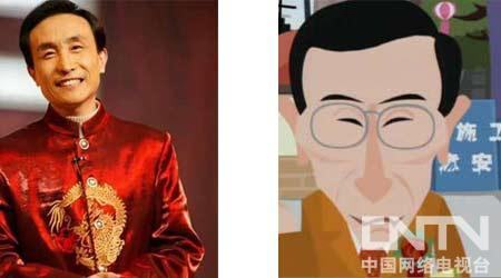 巩汉林老婆金珠逝世是真的吗喜剧《巴图片
