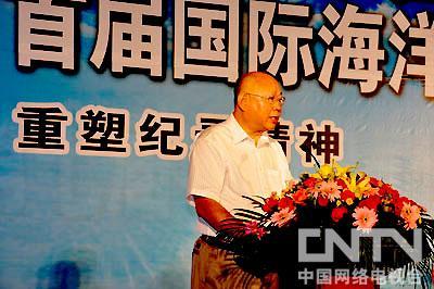 中国广播电视协会会长李丹致辞