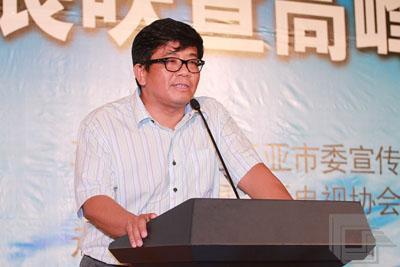 纪录片工作委员会秘书长赵捷致辞
