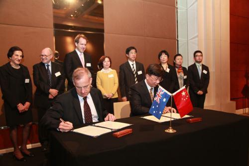 悉尼大学-北京毕业典礼