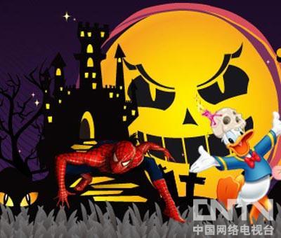 精彩万圣节强势来袭 动画狂欢夜邀请你的加入!