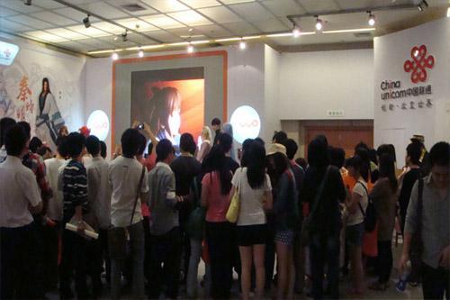厦门国际动漫节现场