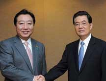 Rencontre entre le président chinois et le Premier ministre japonais en marge du sommet de l´APEC