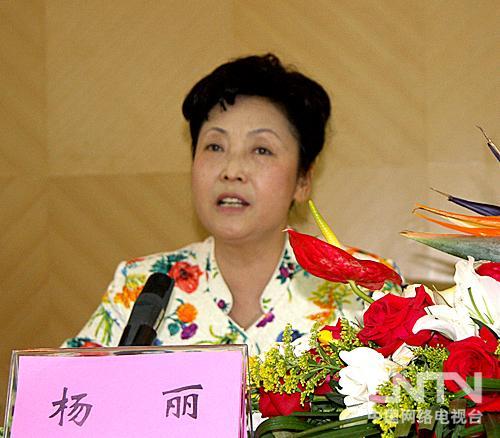 杨丽的照片,杜志国老婆杨丽,杜志国妻子杨丽的照片 ...