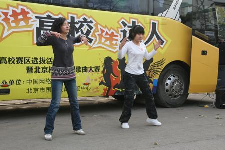 北京语言大学女生二人组合热舞