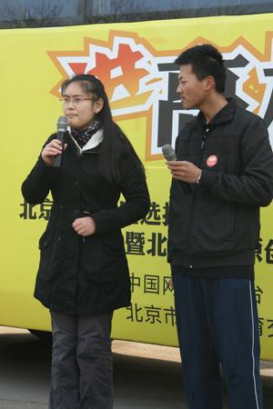 北京语言大学男女搭配表演相声