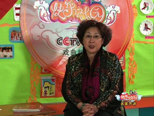 汪锦生在本真双语艺术幼稚园讲解戏曲知识