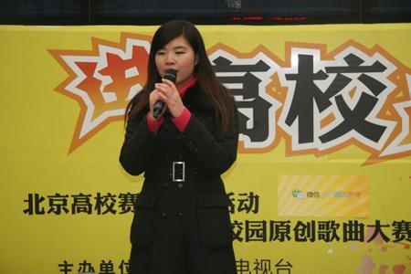 女选手演唱