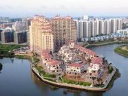 В Китае заметно растет количество китайских городов, где наблюдается понижение цен на жилье