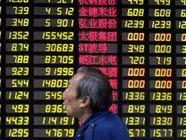 Торги на фондовых биржах Китая открылись незначительным падением основных индексов